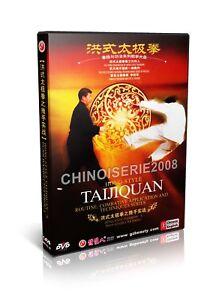 Chinese Kungfu Hong Style Tai Chi Taijiquan Push Hands by Li Zhujun DVD