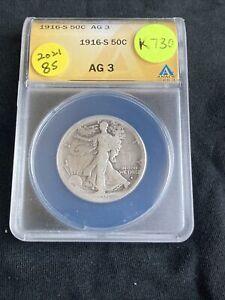 1916-S Liberty Walking Half Dollar K730