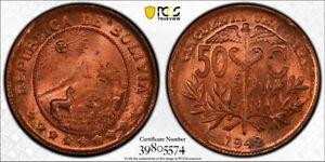 1942 BOLIVIA 50 CENTAVOS PCGS MS 65 RD