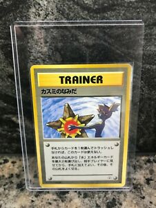 Pokemon Misty's Tears (Gym Challenge) BANNED VERSION Japan Exclusive