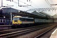 Dapol Class 86 243 The Boys Brigade BR Intercity Executive N Gauge DA2D-026-003