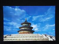 THE HALL OF PRAYER FOR GOOD HARVESTS - CHINA - 2008 POSTCARD