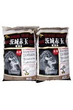 28 litres bonsai soil -  akadama (2 bags)