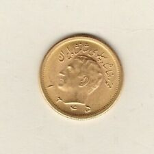 More details for 1354 middle east pahlavi gold coin in near mint condition