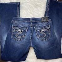 Silver Jeans Suki Surplus Embellished Back Flap Women's Blue Denim Jeans 29 X 32