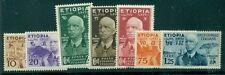 ETHIOPIA #N1-7 Complete set, og, LH, VF, Scott $125.50