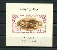 Olympic Games Rome 1960 Egypt (U.A.R.) 1960 block