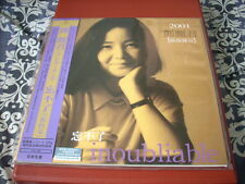 a941981 Teresa Teng Japan Lp 鄧麗君 Last Recordings Inoubliable