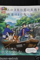"JAPAN Anohana: Book  ""Rurubu Anohana: The Flower We Saw That Day"""