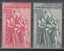Syrien Syria UAR 1959 ** Mi.V45/46 Muttertag Mother's Day