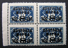 Russia 1927 364 MNH OG 8k Russian Postage Due Surcharged Block of Four $80.00!!