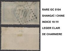 RARE BEAU NAPOLEON N°33, 5F EMPIRE OBL GC 5104 SHANGAI Cote + 1500 € INDICE 19