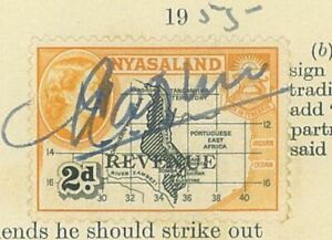 "NYASALAND -1953 QEII  2d ""REVENUE"" o/p .. on Court document (ES799b)"