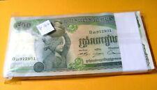 P16b  Cambodia/Kambodscha  500 Riels    1975  UNC 100 Stück