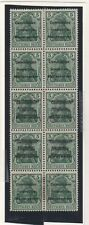 Marienwerder 5pfg green with double/inverted surcharge block of 4, Michel 15DK
