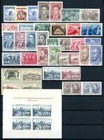 Tschechoslowakei Jahrgang 1950 kpl. postfrisch MNH 608 mit Haftstelle (GF14246