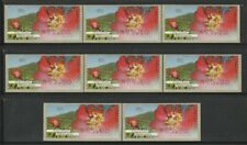 Israel, Flowers, Doarmat No.001 ATM MNH Stamps, Lot - 231