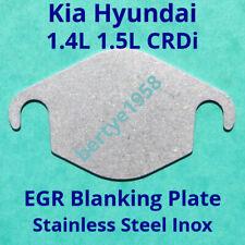 EGR Valve Blanking Plate 1.4 1.5 CRDi Hyundia i20 i30 Getz Matrix  Kia Venga Rio