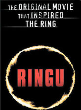 Ringu (DVD, 1998) Region 1