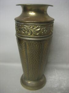 Vintage antique England coppery vase (24.50 cm tall)
