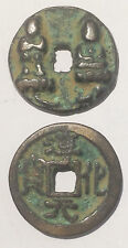 China Antique Temple Token with figure of the Buddha 22mm Bronze Coin