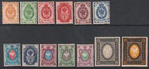 RUSSIA 1902-1904 Sk 66-74, 81-82, Vertical watermark, MH OG, CV $270