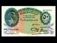 Egypt:P-21b,50 Piastres,1942 * Tutankhamen * Nixon * EF-AU *