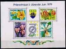 TIMBRES GABON  ' PHILEXAFRIQUE 2 LIBREVILLE JUIN 1979 ' BLOC n°37 NEUF**
