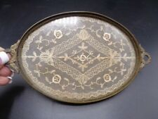 Vintage Small Size Metal & Lace Trinket Vanity Tray