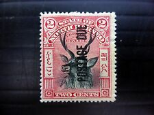 NORTH BORNEO 1895 Postage Due 2c SGD1 Cat £40 Heavy Mounted Mint FP9162