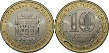 10 Rubel 2014 - Russland - Penza