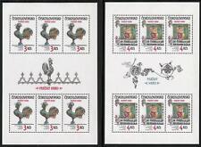 CZECHOSLOVAKIA 1984 PRAGUE CASTLE x2 M/S MNH ROOSTER,CHICKEN, BIBLE, JUDAICA A14