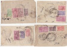 # 4  NEPAL COVERS - GOOD RANGE OF STAMPS