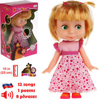 Masha Russian Doll Toys Birthday Party Toy Dolls for Girls Talking and Sings