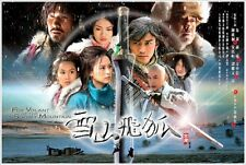 Fox Volant of the Snowy Mountain (2006 TV series) - Chinese Subtitle