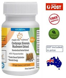 Cordyceps Sinensis Mushroom Extract (40% Polysaccharides) - Immunity - AU Stock