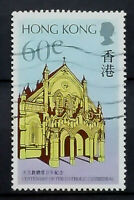HONG KONG  1988 Centenary of the Catholic Cathedral  D051    Free Shipping