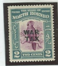 North Borneo Stamps Scott  #MR2 MINT,NH,VF (X6809N)