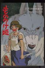 "JAPAN Studio Ghibli: Ghibli no Kyoukasho 10 ""Princess Mononoke"" (Book)"
