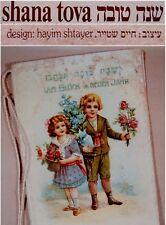 Vintage JEWISH SHANA TOVA POSTER Collection HAIFA EXHIBITION Israel JUDAICA