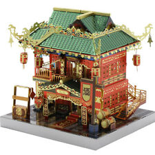 MU Zui Xiao Tower Architecture 3D Metal Model Kits DIY Assemble Puzzle Toys