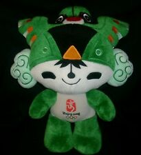 "12"" BEIJING 2008 GREEN OLYMPICS MASCOT FUWA NINI STUFFED ANIMAL PLUSH TOY DOLL"