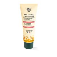 Balsamo viso nutriente comfort Yves Rocher 50ml Sensitive Camomille