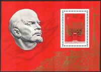 Russia 1976 Communist Congress/Politics/Communism/Building/People m/s (n12060d)