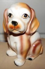 VINTAGE RELPO DOG PUPPY CERAMIC PORCELAIN PLANTER #2306 MADE IN JAPAN - CUTE