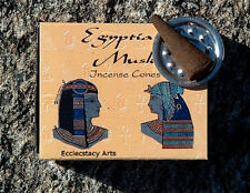 Kamini Egyptian Musk Incense 12 x 10 Cone, 120 Cones Free-Shipping NEW {:-)