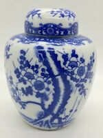 "4.25"" LOVELY BLUE & WHITE JAPANESE CHERRY BLOSSOM GINGER JAR TEA CADDY LID WALES"