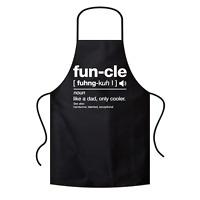 FUN-CLE FUNCLE Uncle Onkel Geschenkidee Sprüche Comedy Kochschürze Latzschürze