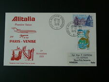 first flight cover Paris to Venice Italy Boeing 727 Alitalia 1979