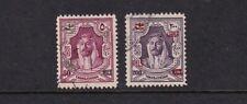 Jordan Used Stamps Sc#264,267 CV$7
